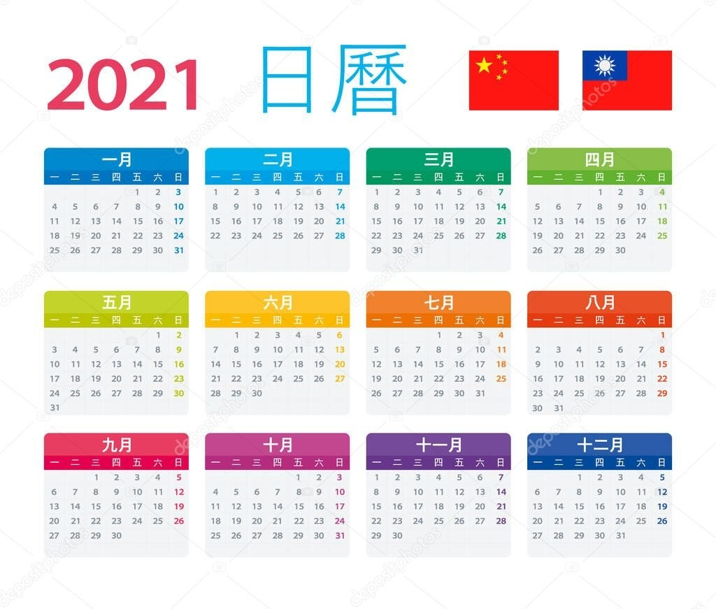 Template Kalender 2021 Adobe Illustrator - Celoteh Bijak in Indesign Calendar Templates 2021
