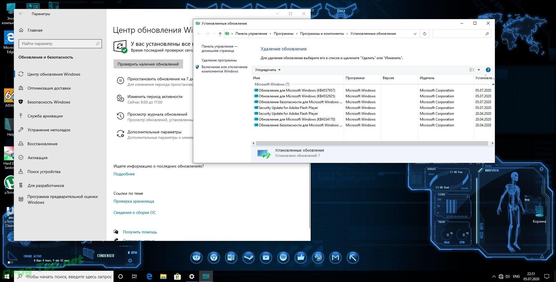 Windows 10 (2020.07.7)Uralsoft Скачать Торрент inside Rainmeter Календарь На Русском