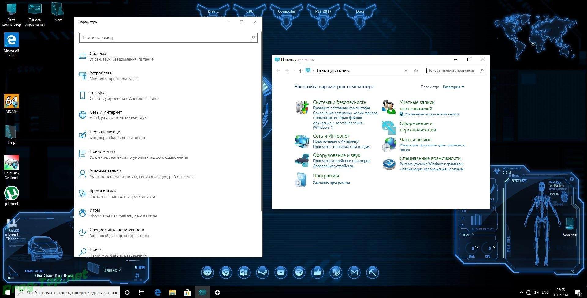 Windows 10 (2020.07.7)Uralsoft Скачать Торрент regarding Rainmeter Календарь На Русском Photo