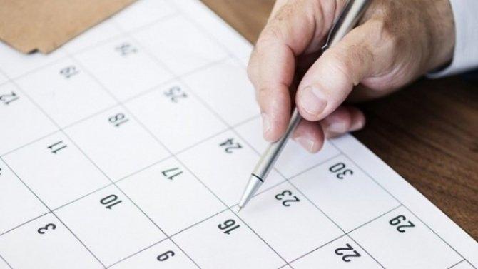 Zile Libere 2021. Vezi Calendarul Complet. Câte Zile Libere Legale Vor Avea Românii | Dcnews in Calendar 2021 Ro Zile Libere